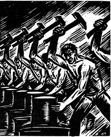 bloc marxiste